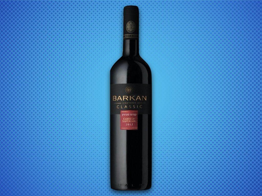 wine 2.001